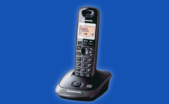 internet stacjonarny bez telefonu w UK