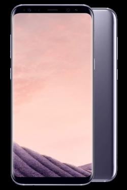 Samsung Glaxy S8 Plus na abonament