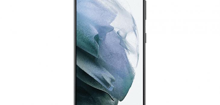 Samsung Galaxy S21 5G w UK